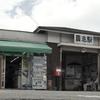 (1) とある無人駅