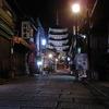 京都、八坂峠