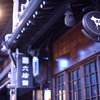 飛騨高山4(だいたい150g5000円)