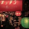Lanterns #07
