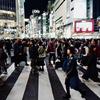 SHIBUYA MOVE : TMS2017 offshoot 28mm