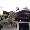 狛犬_王子神社
