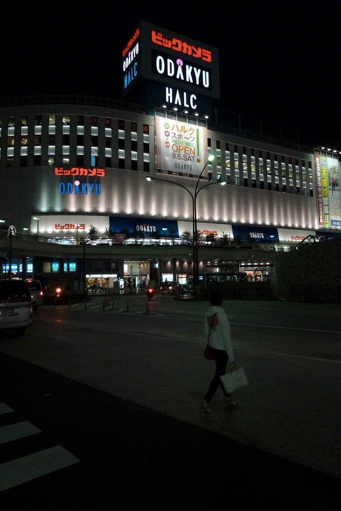 夜の ODAKYU HALK & ビックカメラ