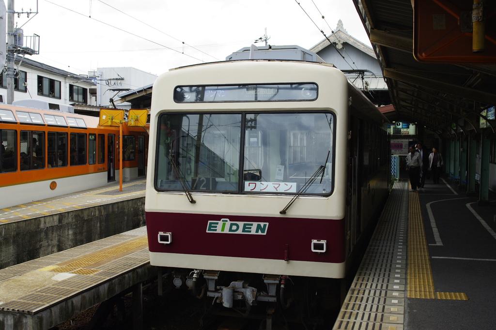 叡山電鉄 出町柳駅