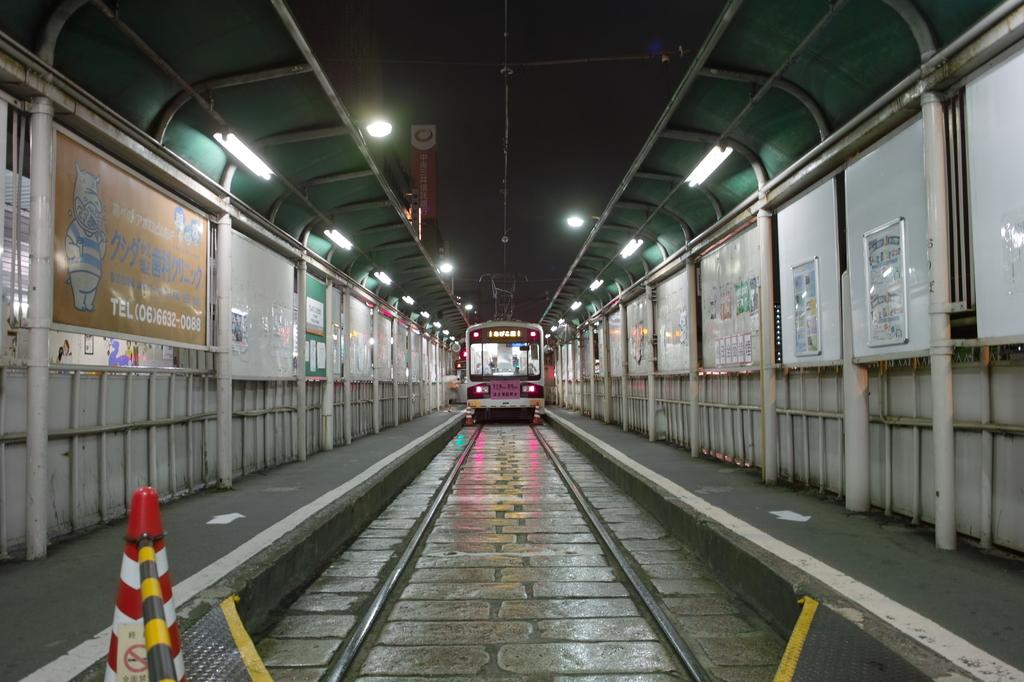 阪堺電車 天王寺駅