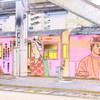 高田駅にて