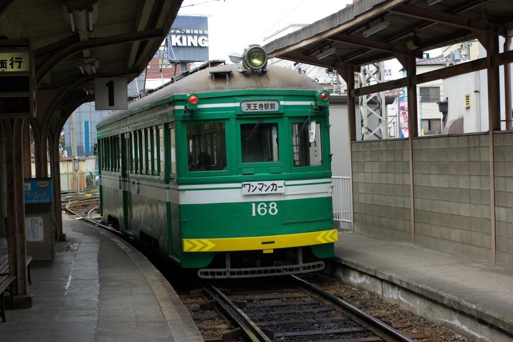 住吉公園駅にて