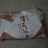 OLYMPUS E-410で撮影した食べ物(根津のたいやき)の写真(画像)