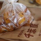 OLYMPUS E-420で撮影した食べ物(大学芋)の写真(画像)