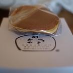 OLYMPUS E-420で撮影した食べ物(うさぎや)の写真(画像)