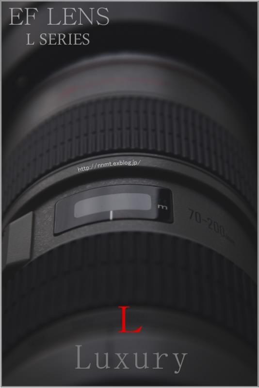EF 70-200 f 2.8L IS USM