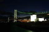 暮れゆく巨大橋