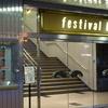 festival hall