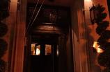 旧居留地9番館