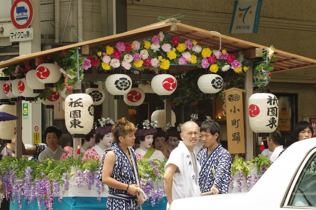 祇園東お茶屋組合花傘巡行