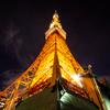 東京タワー クリスマス・ライトダウンストーリー
