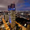 都庁舎ブルーリボンライトアップ