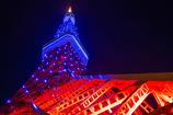 東京タワー SAMURAI BLUE 応援ライトアップ