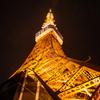 児童相談所全国共通ダイヤル開始PR「189」東京タワーライトアップ