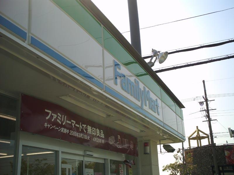PICT0038