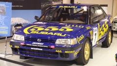 Rally New Zealand 1993