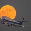 super moon へ