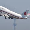 日本のジャンボ -Japanese Air Force 001-