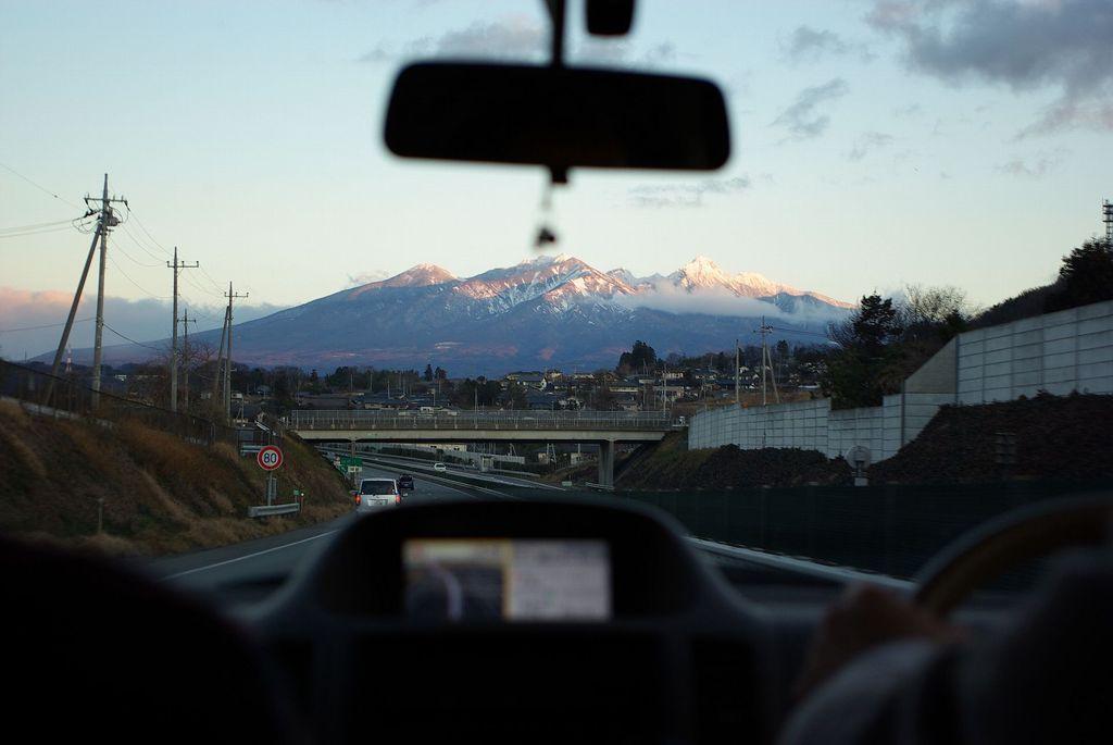 ドライブ!!