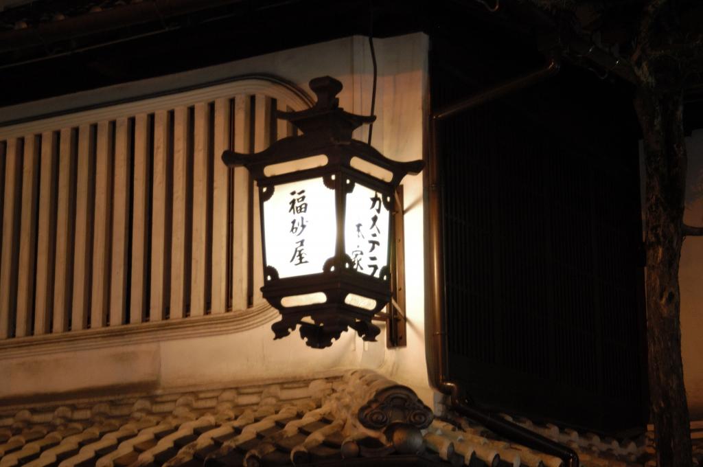 長崎・福砂屋