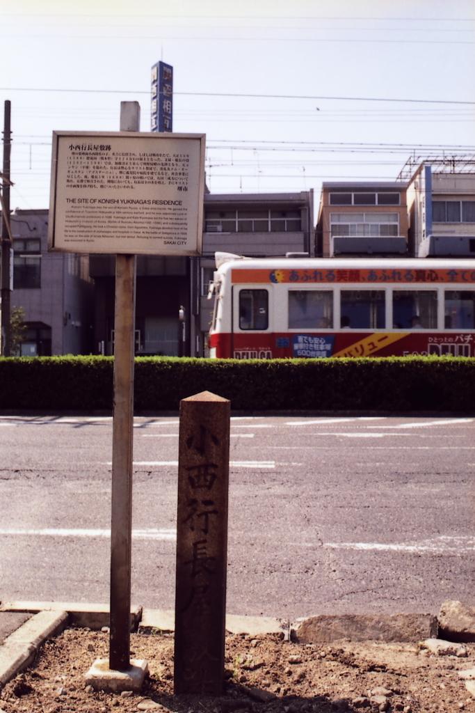 MZ2009080409