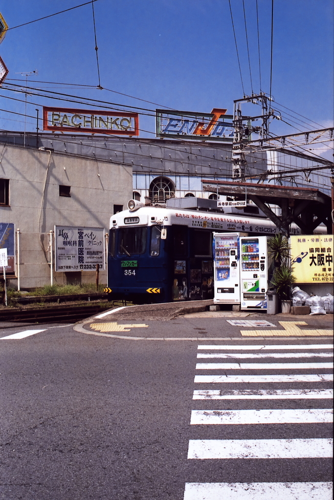 MZ2009080404