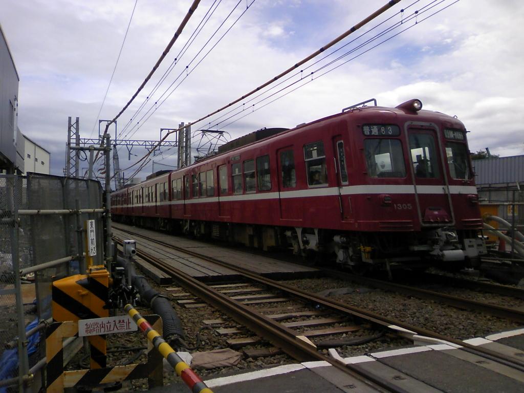 京浜急行大師線