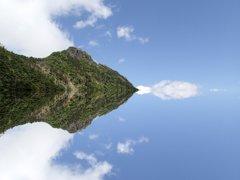 空中に浮かぶ弥山(石鎚)