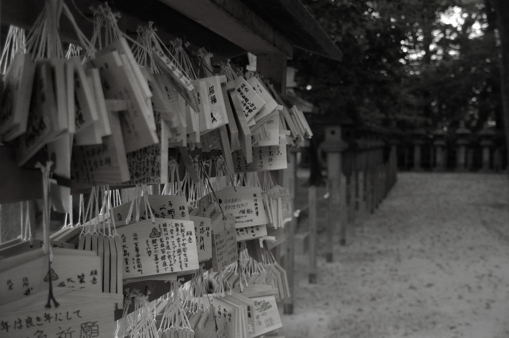 西宮神社の絵馬