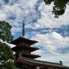 四天王寺と秋の空
