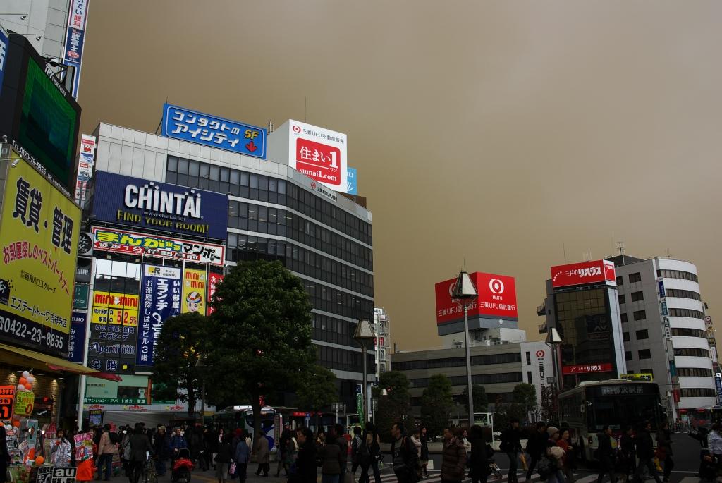 2008年 東京春一番 その1