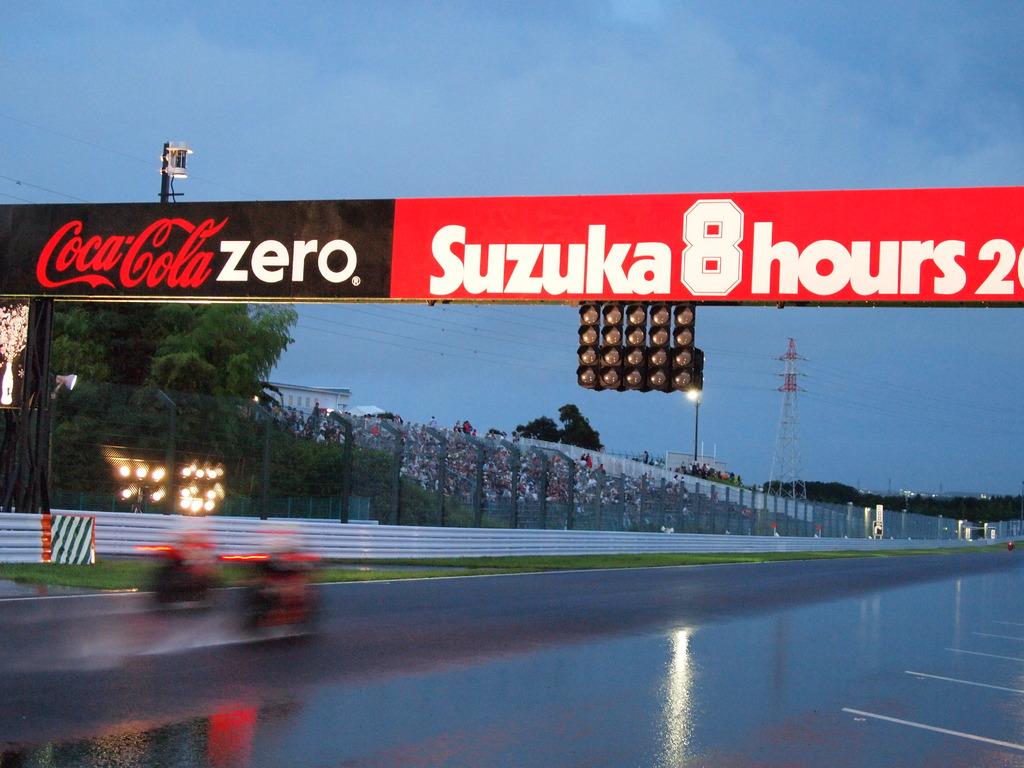 雨のレース ('09鈴鹿8耐)