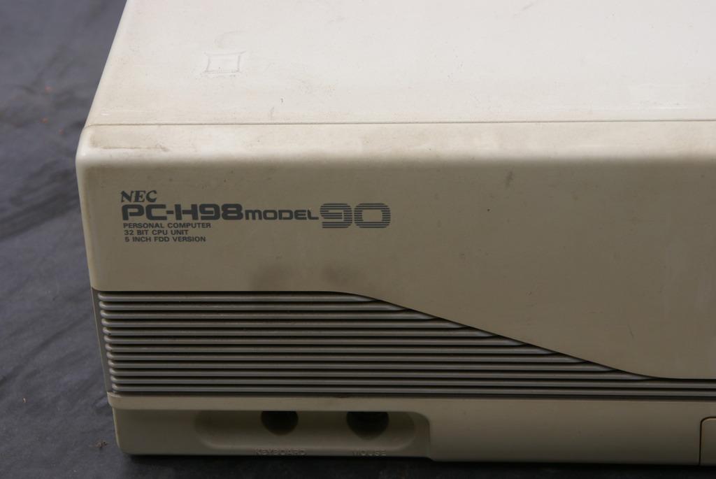 7387 さようならPC-H98model90
