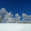 空と雪と白と青