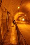 トンネルの向こうへ