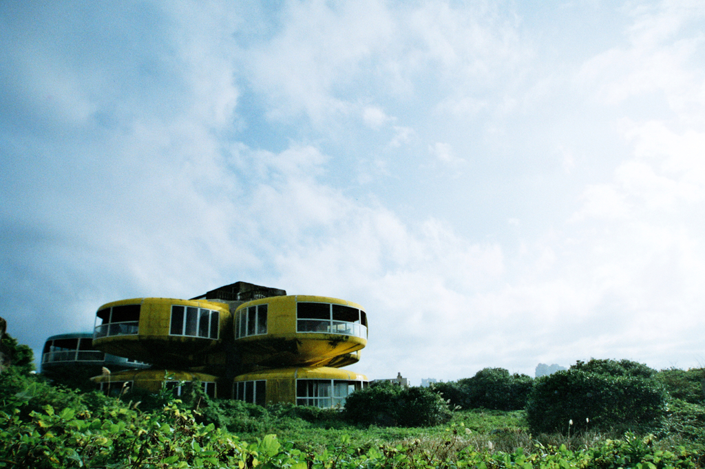 UFO屋敷.2