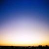 夕日の後…