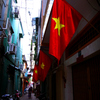 Alley in Ho Chi Minh City