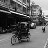 Nonthaburi   Next to the Bangkok