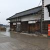 鞆の浦の古い町並み1(常夜灯)