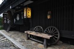 中山道馬籠宿(まごめじゅく)1