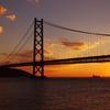 明石海峡大橋と夕日1