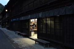 中山道妻籠宿(つまごじゅく)2