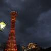 神戸ポートタワー2(夜景)