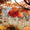 秋のリレー